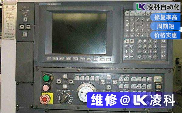 OKUMA大隈数控系统维修