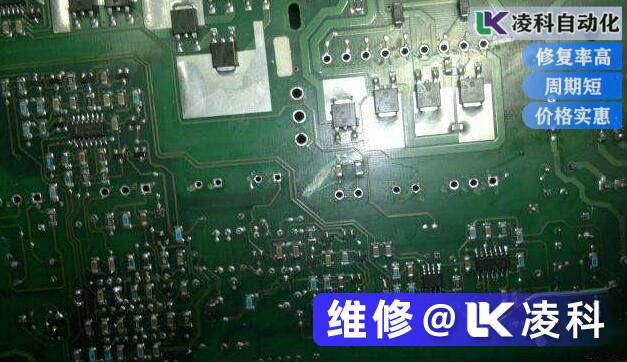 6SN1146西门子电源模块维修常见故障汇总