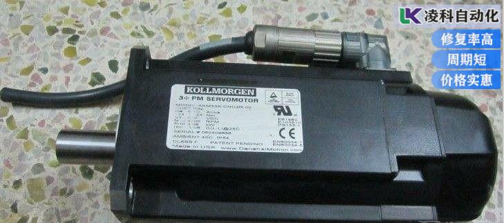 科尔摩根伺服电机电机噪音故障解决维修疑惑