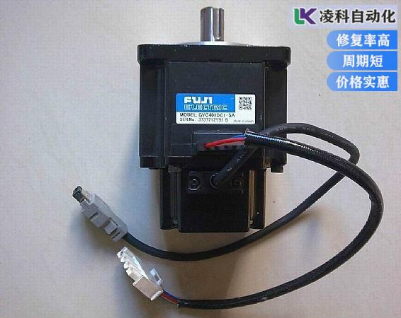 富士伺服电机电机轴承过热维修概述