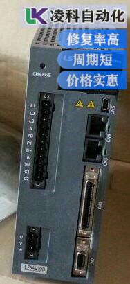 LS伺服驱动器上电无显示故障