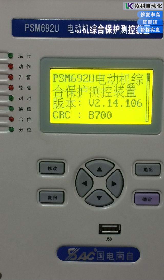 FANUC发那科 PSM电源模块故障实战解密