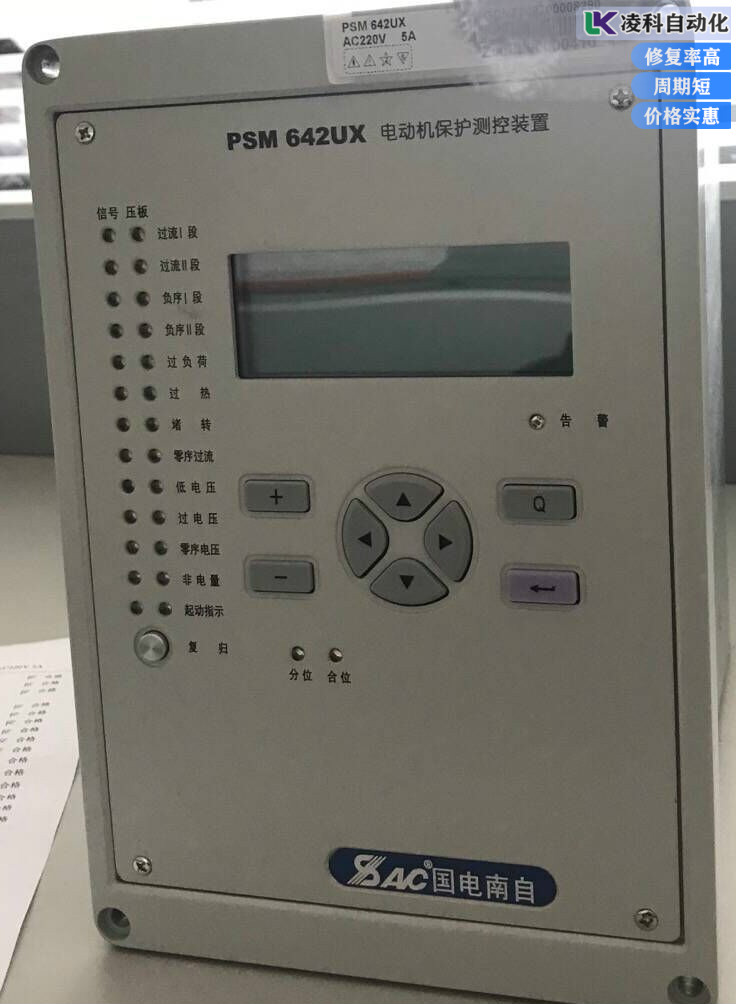 FANUC发那科 PSM电源模块