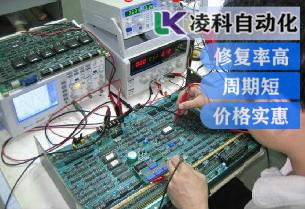富士电路板多路输出电源多种