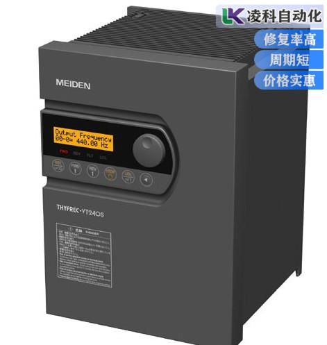 明电舍变频器电容损坏售后专业检测
