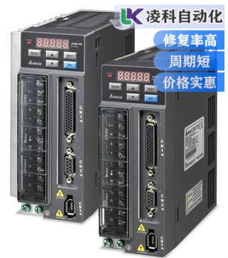台达伺服驱动器无输出主板故障维修延保