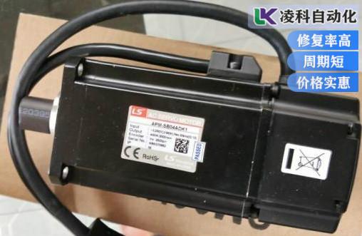 LS伺服电机轴承转动困难故障维修概述
