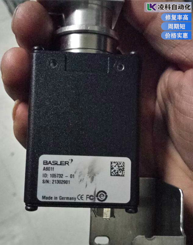 如何维修工业相机出现的常见故障