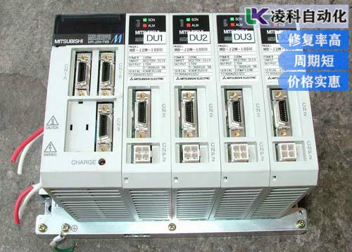 三菱伺服驱动器售后专业维修
