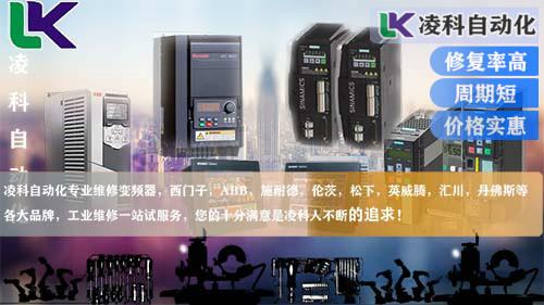 施耐德变频器IGBT故障的维修方法