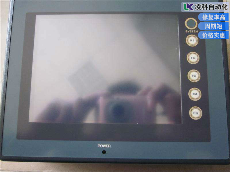 富士工业显示器常见故障的维修方法