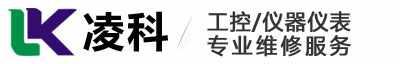 變頻(pin)器維修,伺ou) 魑 發那科維修,伺ou)緇 常(chang)州凌(ling)科