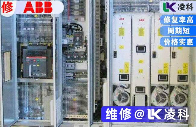 ABB變頻(pin)器維修