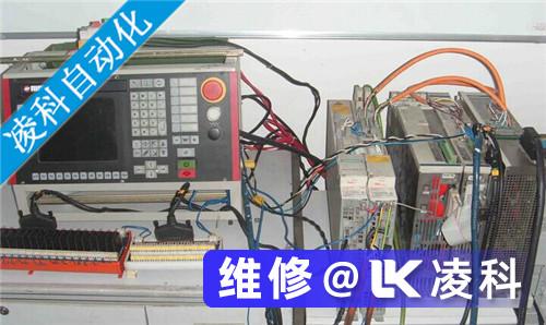 NUM数控系统维修