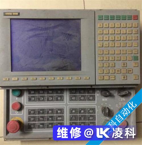 新代数控系统维修