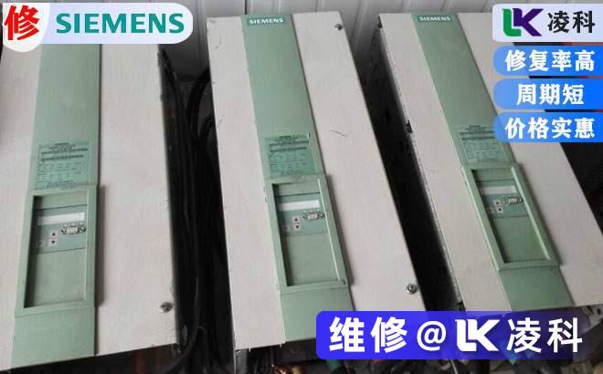 西門(men)子6RA70直(zhi)流調速器維修