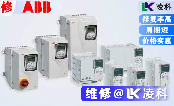 ABB直流(liu)調(diao)速器維修