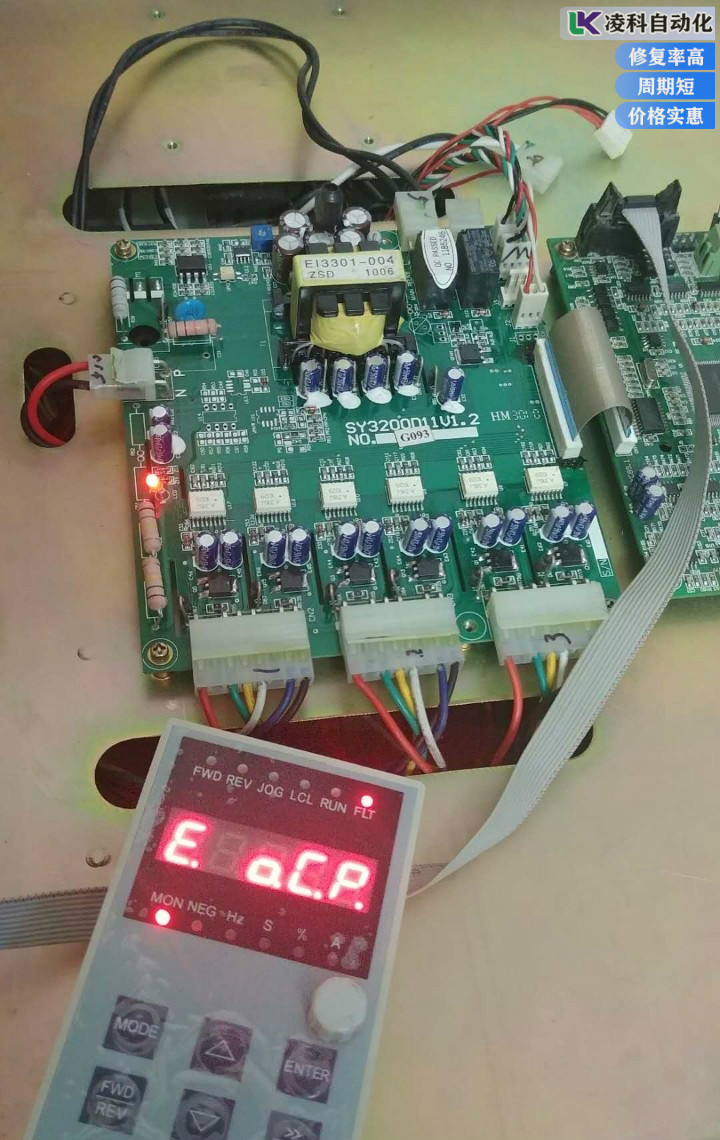 日立变频器驱动模块故障现场测试维修