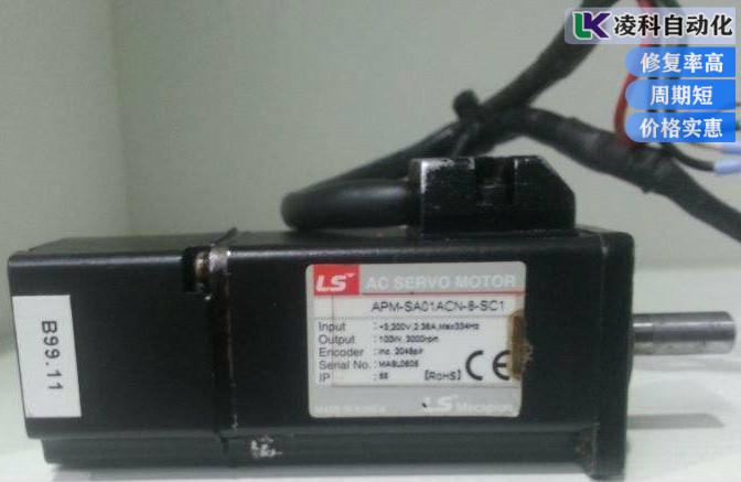 LS伺服电机IPM功率模块故障维修分享