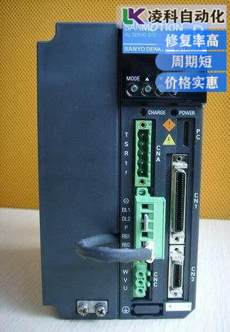 三洋伺服驱动器过电压故障