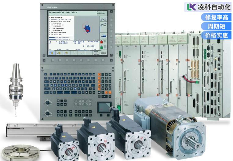 海德汉伺服驱动器电阻氧化故障速成方法