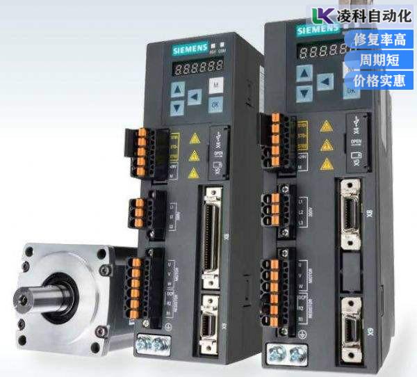 西门子伺服驱动器驱动电路故障恢复小方法