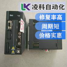 台达伺服驱动器无输出主板