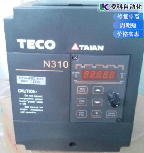 台安变频器不通电故障专业维修