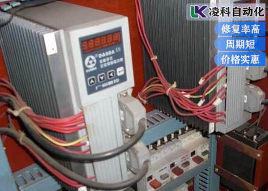 华中伺服驱动器报警过电流故障维修