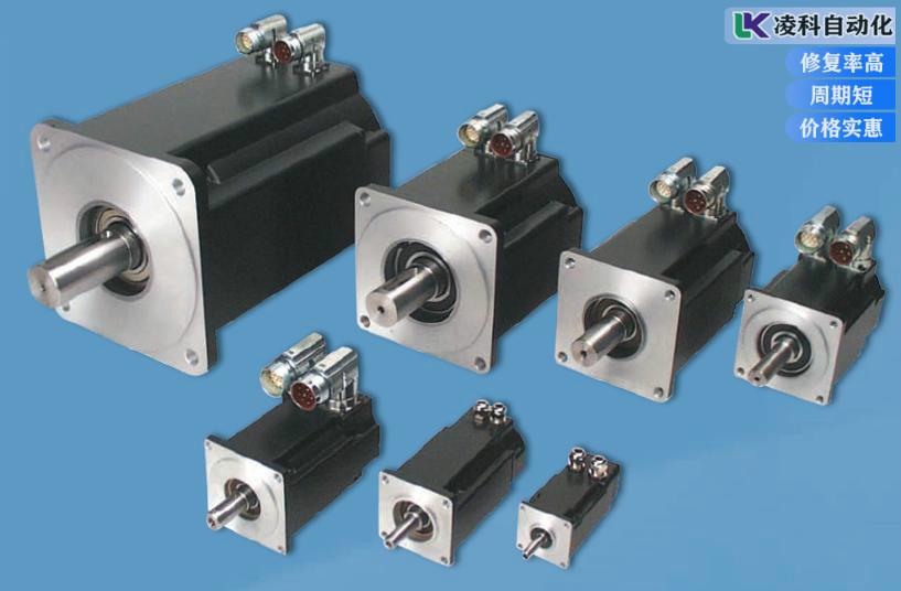 科尔摩根伺服电机维修 过电流过电压故障恢复方法