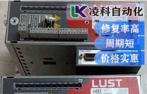 LUST伺服驱动器驱动板