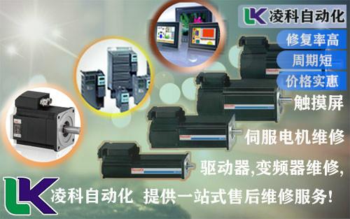 LUST伺服驱动器电源故障维修的各种特性