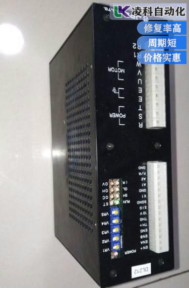 鲍米勒伺服驱动器各类型故障维修