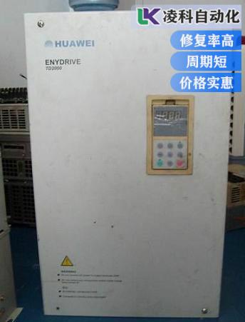 HUAWEI变频器自动预测性维护