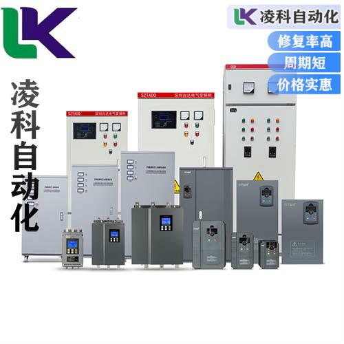 康沃变频器电机电压失真对机器的影响
