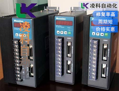 东荣伺服驱动器自耦变压器的常见故障表现