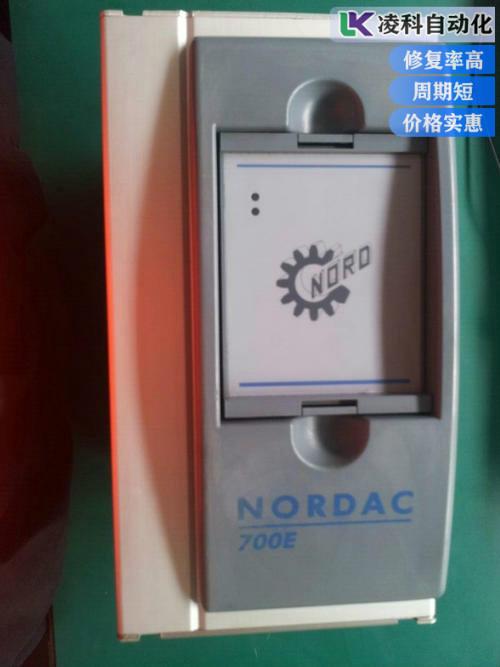 诺德变频器线路故障维修