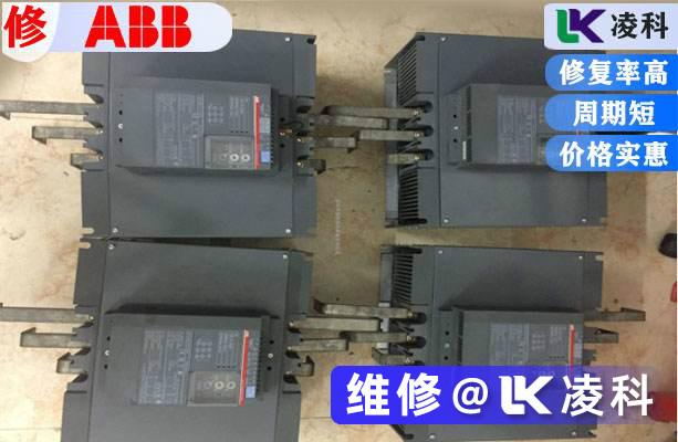 ABB軟啟動器維修 維修軟起動器公司(si)